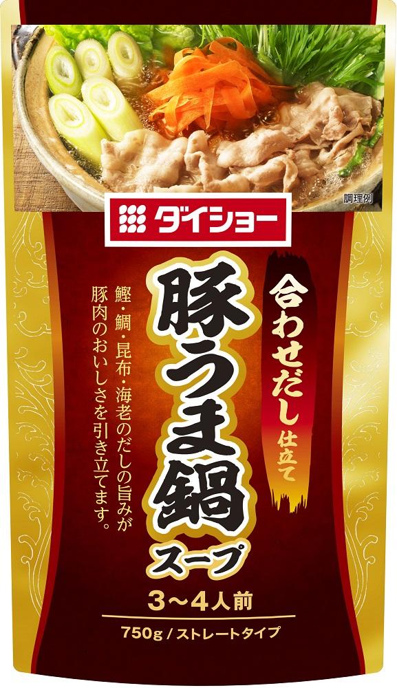 【10袋】豚うま鍋スープ
