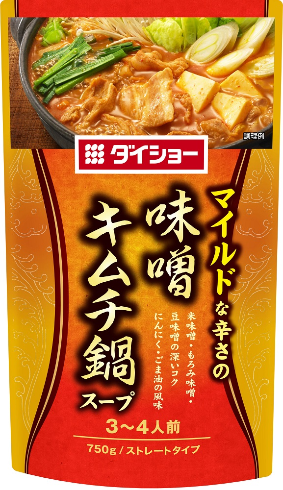 【10袋】味噌キムチ鍋スープ