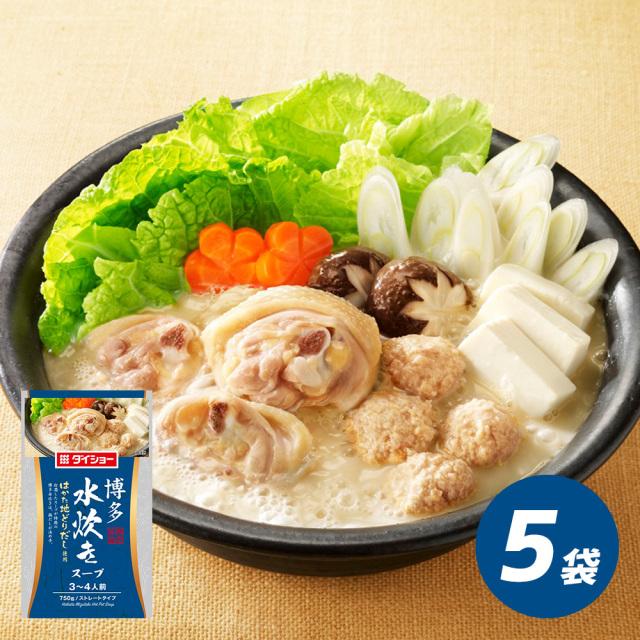博多水炊きスープ 5袋 セット
