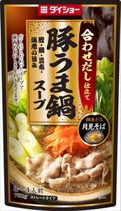【10個セット】豚うま鍋スープ