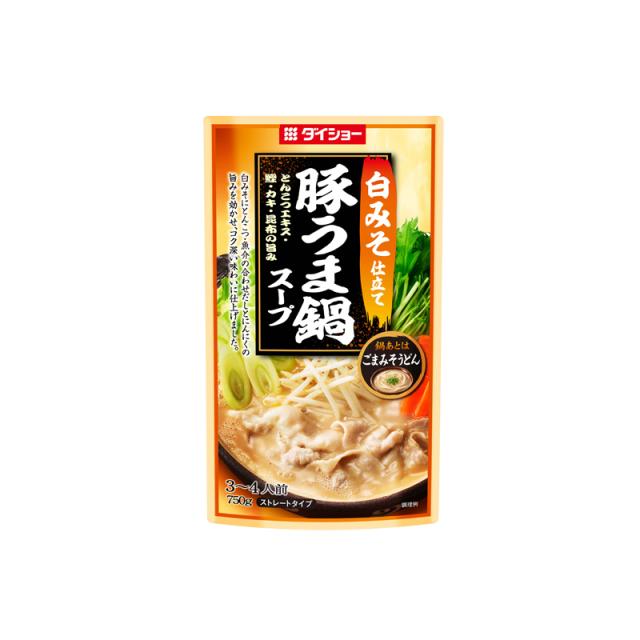 【10袋セット】白みそ仕立て 豚うま鍋スープ