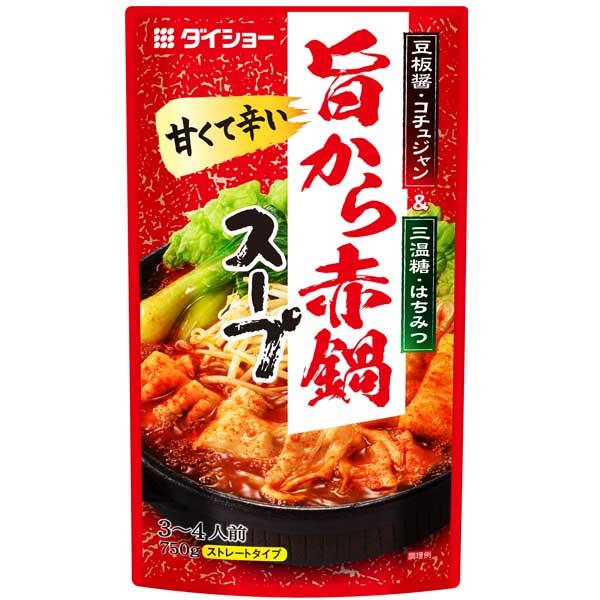 旨から赤鍋スープ商品画像