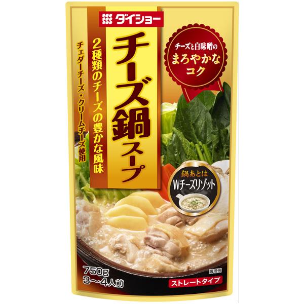 チーズ鍋スープ商品画像