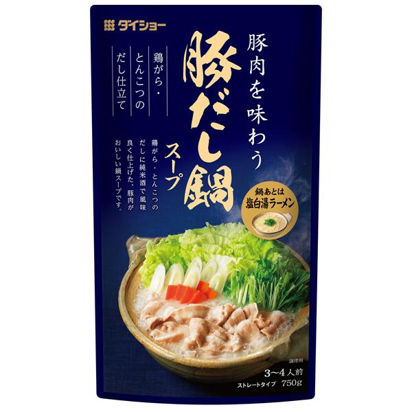 豚だし鍋スープ商品画像