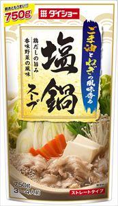 【10個セット】ごま油とねぎの風味香る 塩鍋スープ