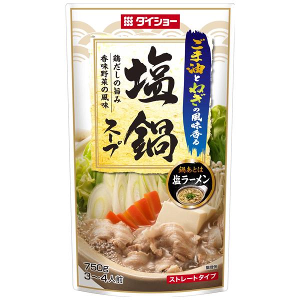ごま油とねぎの風味香る 塩鍋スープ商品画像