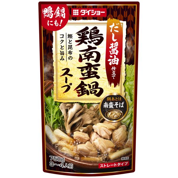 鶏南蛮鍋スープ商品画像