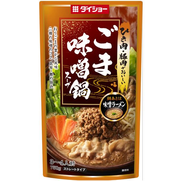 ごま味噌鍋スープ商品画像