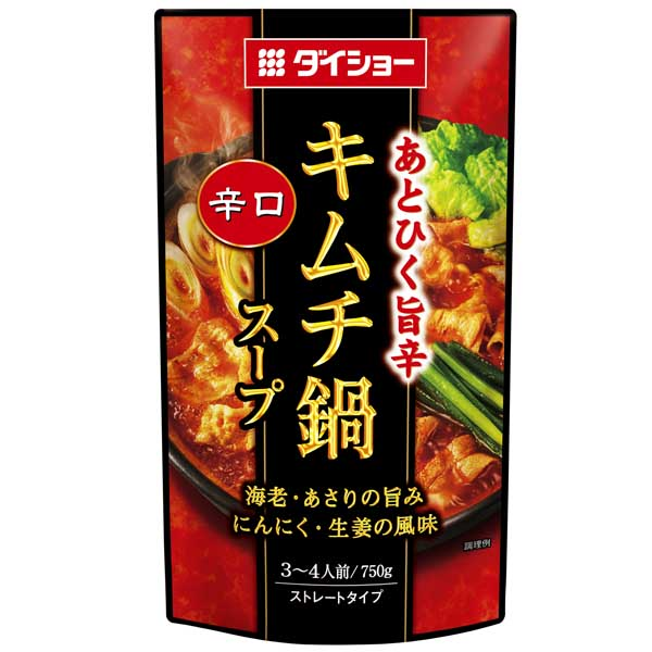 辛口キムチ鍋スープ商品画像