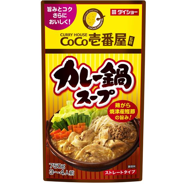CoCo壱番屋 カレー鍋スープ商品画像