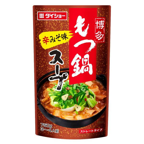 【5袋セット】博多もつ鍋スープ 辛みそ味