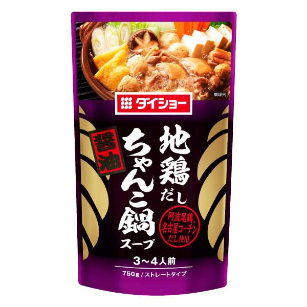 【5袋セット】地鶏だしちゃんこ鍋スープ 醤油