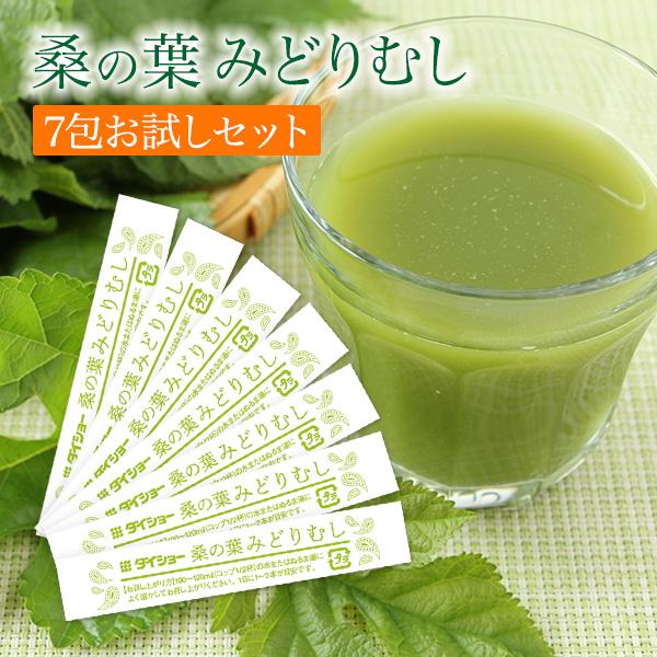【7包お試しセット】桑の葉 みどりむし(2g×7本入) ※粉末タイプ