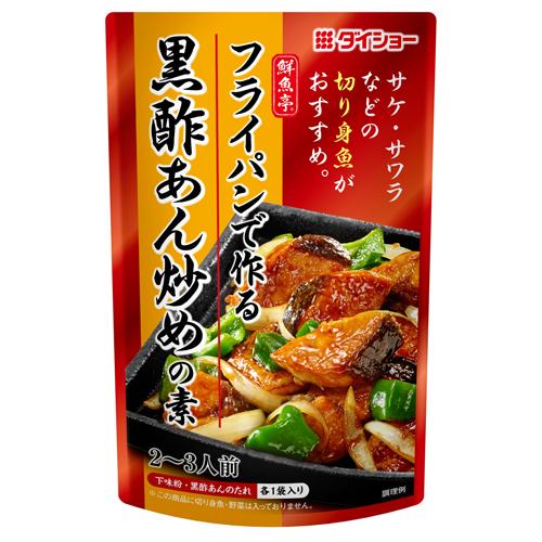 鮮魚亭 フライパン黒酢あん炒めの素商品画像