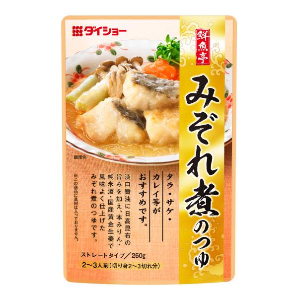 【10袋セット】鮮魚亭 みぞれ煮のつゆ