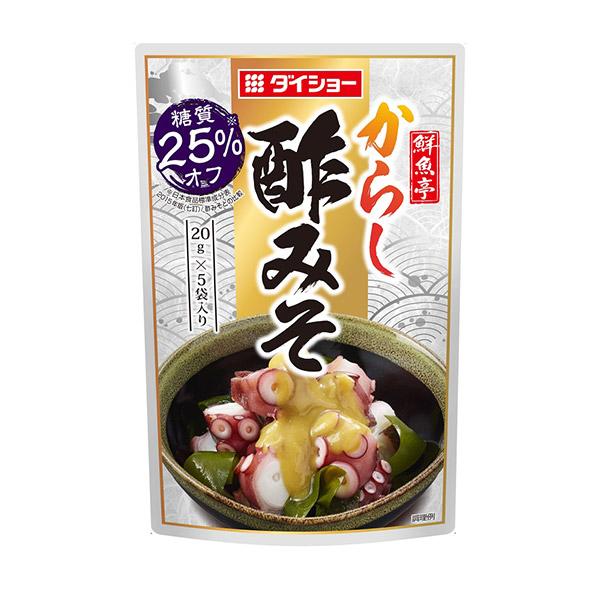 【10個】 鮮魚亭 糖質オフ からし酢みそ