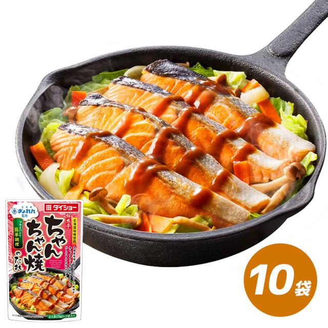 北海道ぎょれん監修 鮮魚亭 ちゃんちゃん焼のたれ 10袋 セット