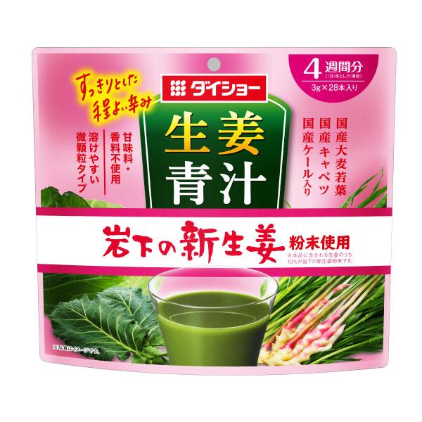 【10袋セット】生姜青汁 岩下の新生姜粉末使用