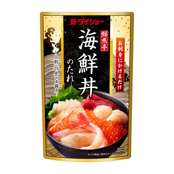 【10袋セット】鮮魚亭 海鮮丼のたれ