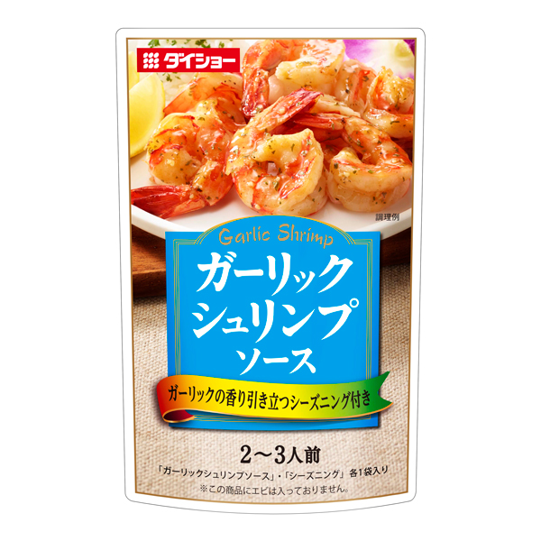 【10袋セット】ガーリックシュリンプソース