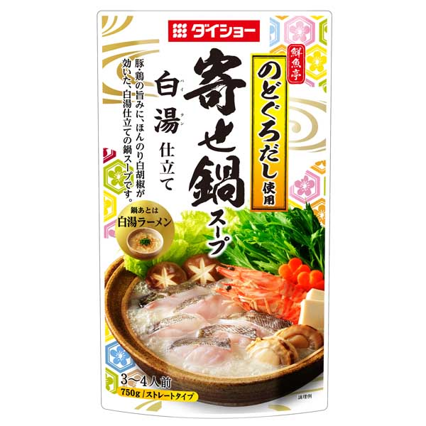 鮮魚亭 寄せ鍋スープ 白湯仕立て商品画像