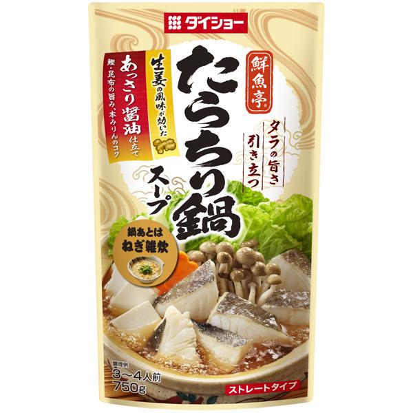 鮮魚亭 たらちり鍋スープ商品画像