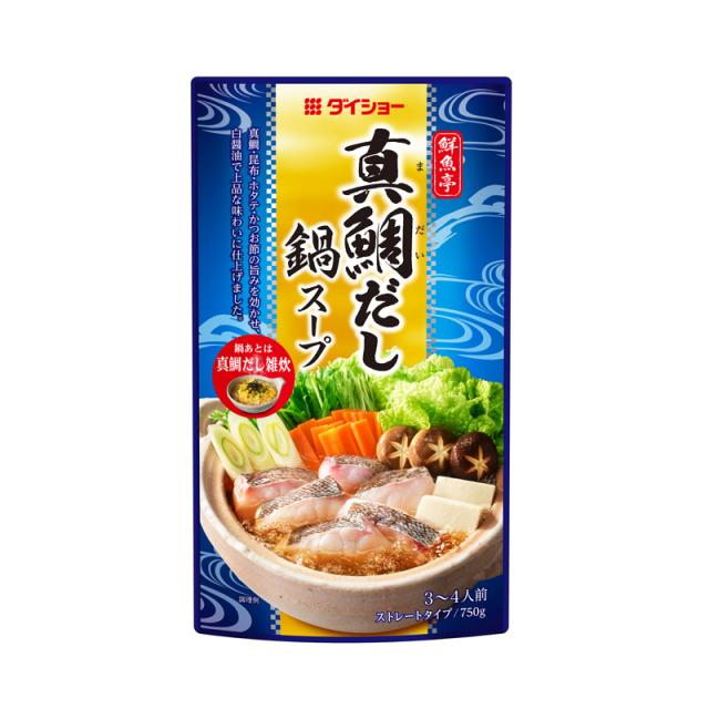 【10袋セット】鮮魚亭 真鯛だし鍋スープ