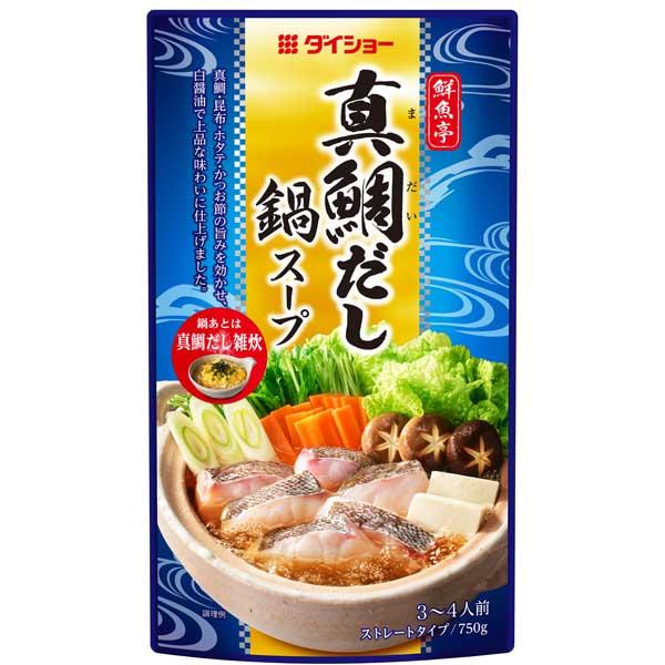 鮮魚亭 真鯛だし鍋スープ商品画像