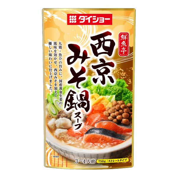 【2袋セット】鮮魚亭 西京みそ鍋スープ