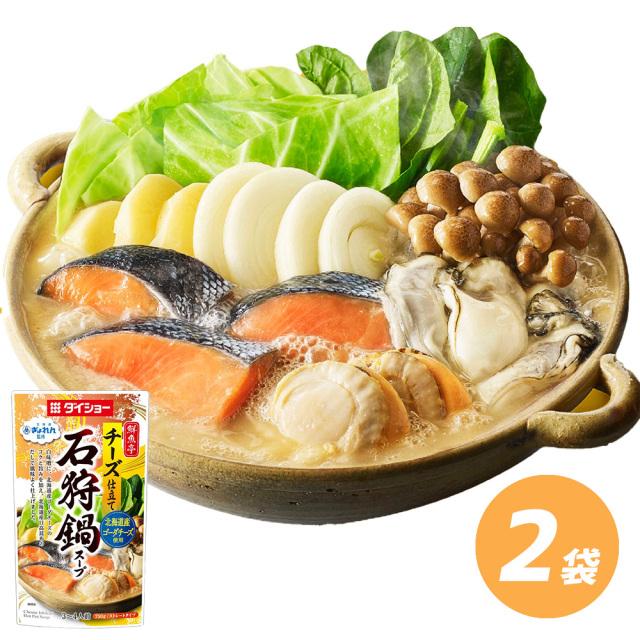 北海道ぎょれん監修 鮮魚亭 チーズ仕立て 石狩鍋スープ 2袋 セット