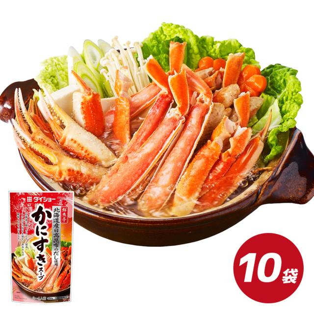 鮮魚亭 かにすきスープ 10袋 セット