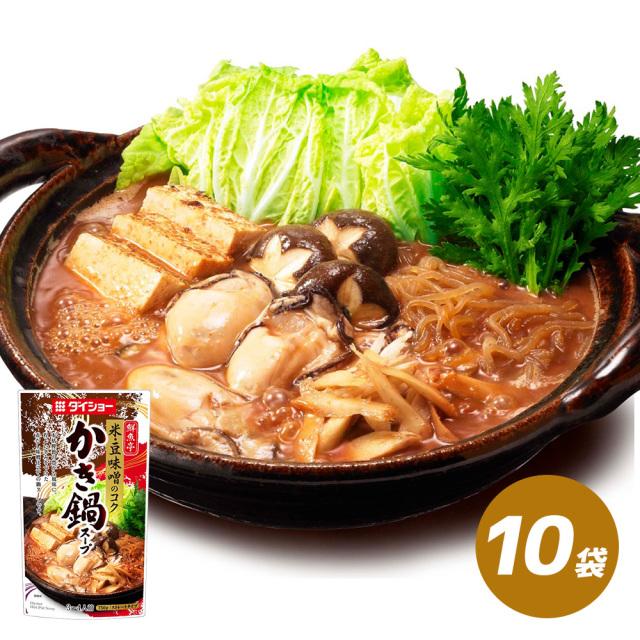 鮮魚亭 かき鍋スープ 10袋 セット