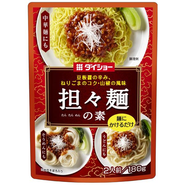 担々麺の素商品画像