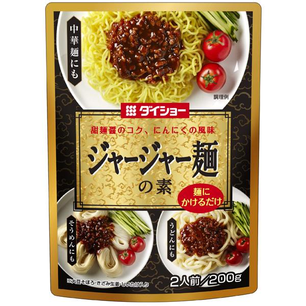 ジャージャー麺の素商品画像