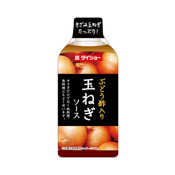 【10本セット】ぶどう酢入り 玉ねぎソース