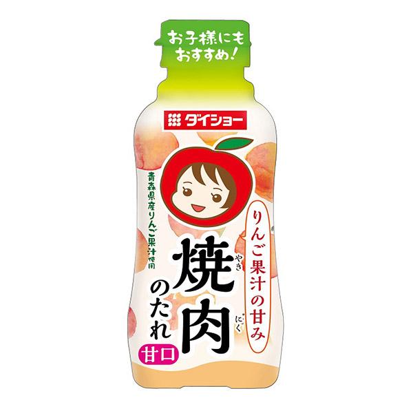 【10個】 甘口焼肉のたれ 青森県産りんご果汁使用