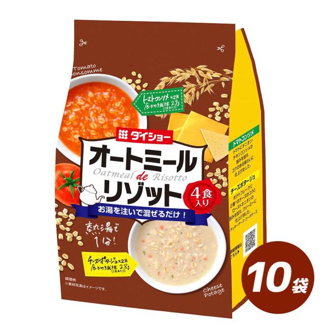 オートミールdeリゾット トマトコンソメ&チーズポタージュ 4食入り×10袋セット