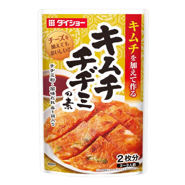 【10袋セット】キムチチヂミの素
