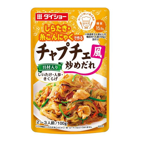 【10個】 ロカボ チャプチェ風炒めだれ