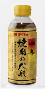 【新商品】焼肉のたれ 中辛 10本セット