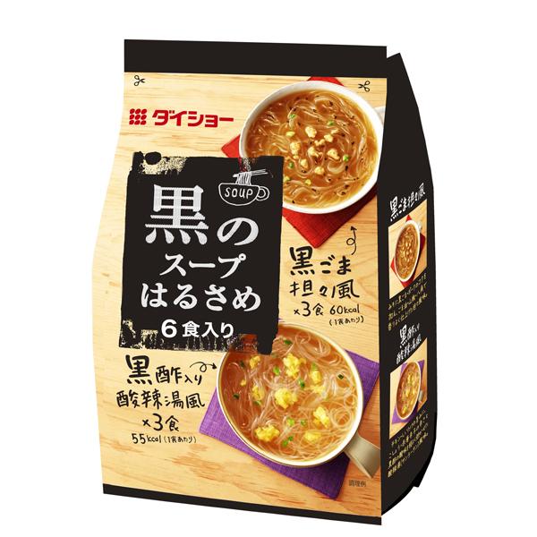 黒のスープはるさめ商品画像