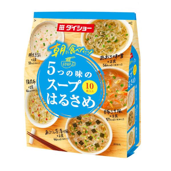 【10袋セット】朝に食べたい 5つの味のスープはるさめ