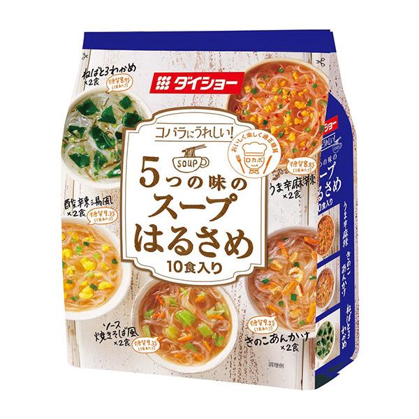 【10個】 ロカボ コバラにうれしい5つのスープはるさめ