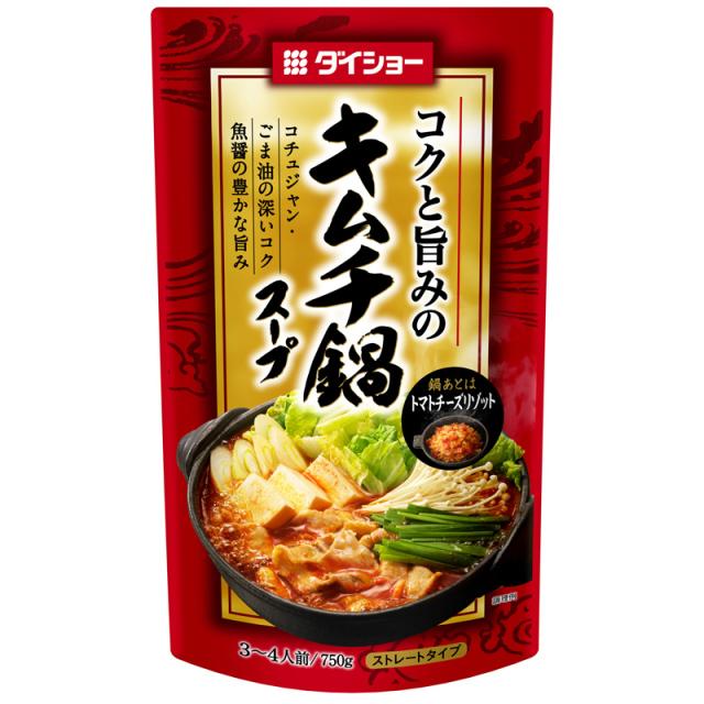 ダイショーの鍋スープ 【リニューアル】 キムチ鍋スープ 10個セット