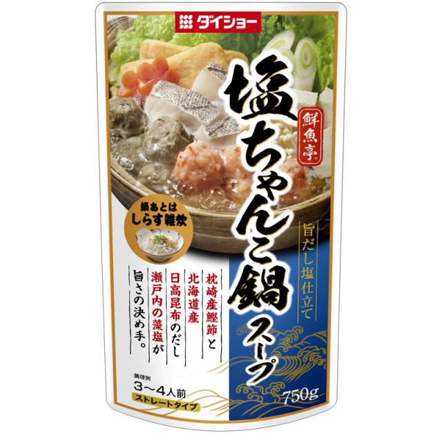 ダイショーの鍋スープ 【リニューアル】 鮮魚亭 塩ちゃんこ鍋スープ 10個セット