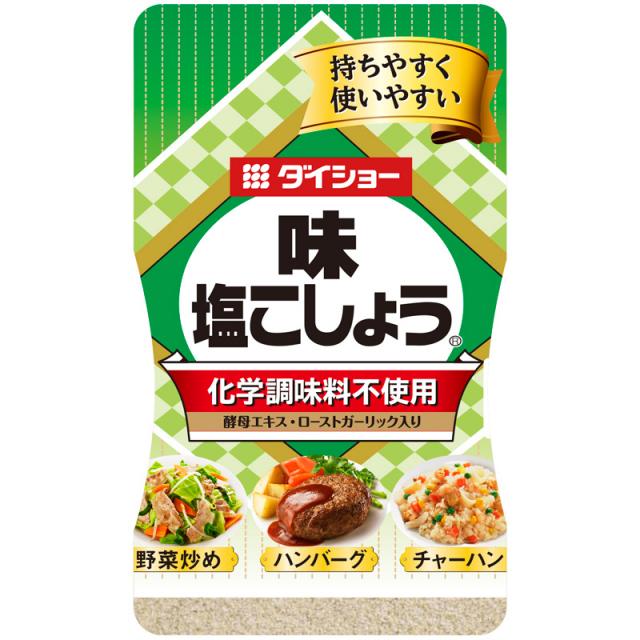 【10本セット】味・塩こしょう 化学調味料不使用