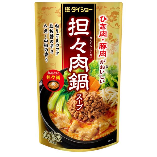 ダイショーの鍋スープ 【新商品】 担々肉鍋スープ 10個セット