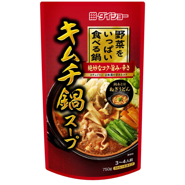 【10袋セット】野菜をいっぱい食べる鍋 キムチ鍋