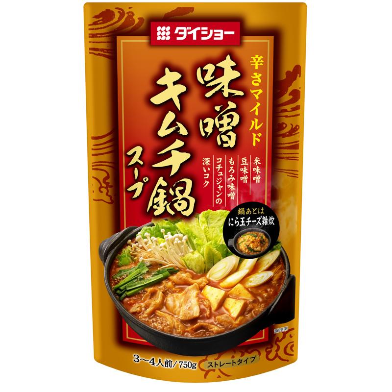 【10袋セット】味噌キムチ鍋スープ