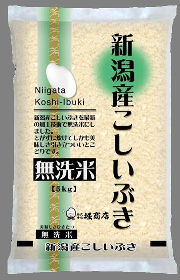 新米<令和2年産>新潟県産こしいぶき(無洗米)5kg
